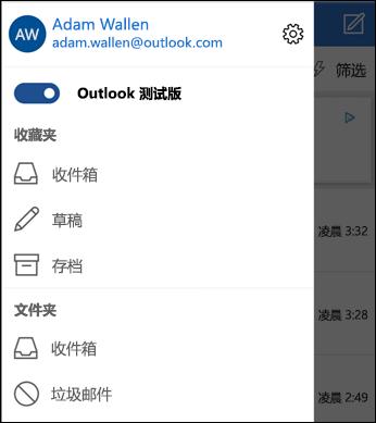 文件夹列表和设置访问