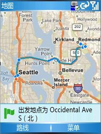 地图显示从西雅图到雷德蒙德的路线