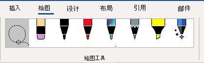 """Word 功能区的 """"绘图工具"""" 选项卡。"""