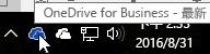 一幅屏幕截图,显示的是悬停在蓝色 OneDrive 图标上的光标以及文字 OneDrive for Business。