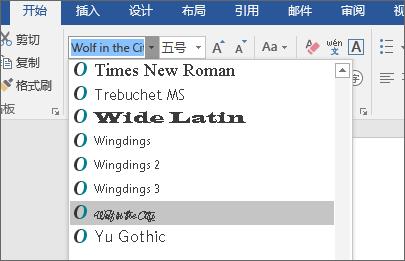 你的新字体现在将显示在 Word 中的字体列表上。