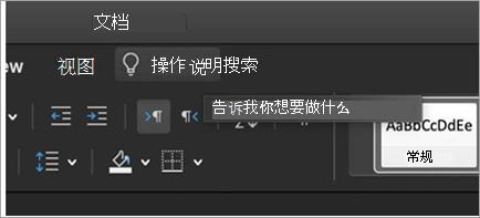 显示操作说明搜索框