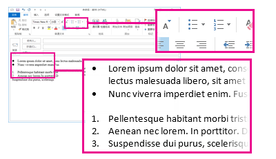 邮件中的编号列表和项目符号列表示例