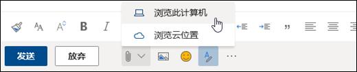 """""""附加""""菜单的屏幕截图,其中""""计算机""""处于选中状态"""