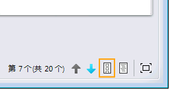 """""""显示缩略图""""按钮"""