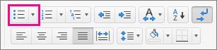 """""""开始""""选项卡上已突出显示""""项目符号""""图标。"""
