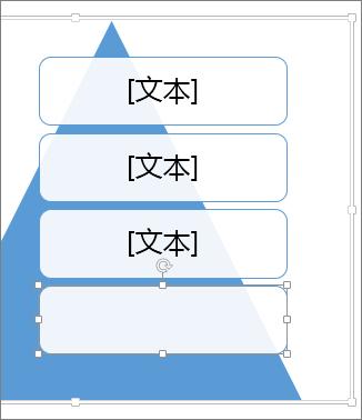 再添加一个文本框