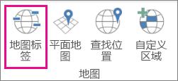 """三维地图""""地图标签""""选项"""