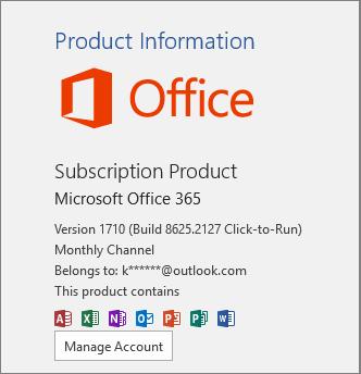 常规 Office 365 内部版本