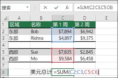 """在非连续区域中使用 SUM。单元格 C8 的公式是 =SUM(C2:C3,C5:C6)。你也可以使用""""命名区域"""",则公式将为 =SUM(Week1,Week2)。"""
