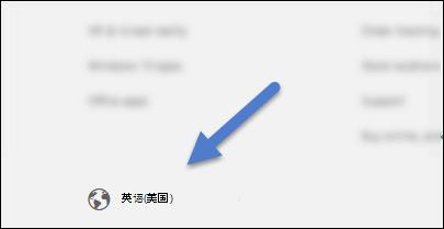 在每个 SOC 页面左下角的语言按钮。
