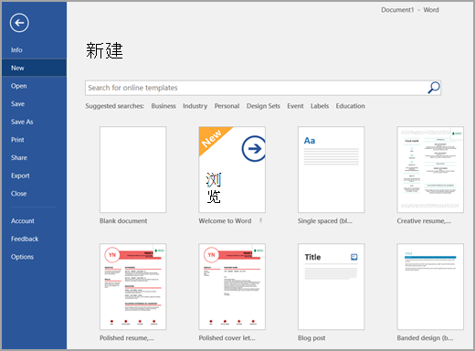 File > New