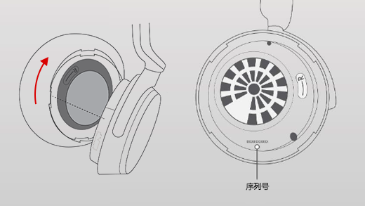 显示如何取下 Surface Headphones 右耳罩的图像。
