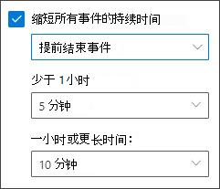 Web 选项