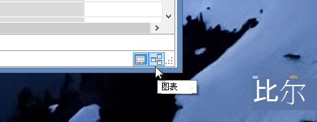 """PowerPivot 中的""""关系图视图""""按钮"""