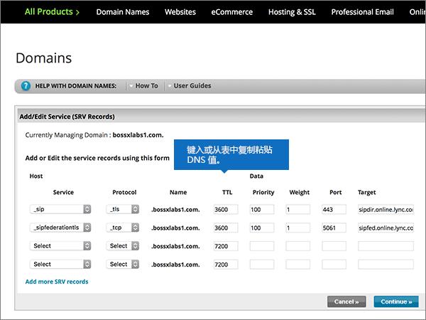 NetworkSolutionsBP-Configure-5-2