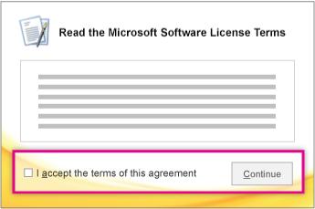 阅读并同意许可证条款