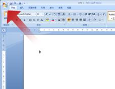 "箭头指向""Microsoft Office 按钮"""