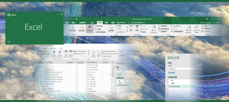 Excel 2016 中的查询