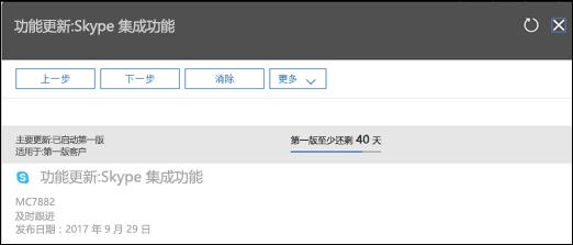 屏幕捕获: 显示主要更新文章打开以进行阅读。