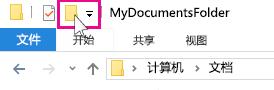 """""""新建文件夹""""图标。"""