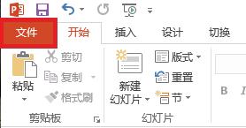 """单击屏幕左上角的""""文件""""。"""