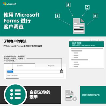 带有指向多个用户符号的箭头的表单文档