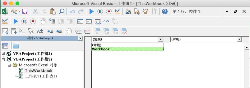 显示对象选择下拉列表的 VB 编辑器