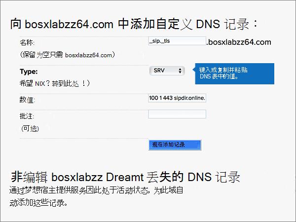 Dreamhost-最佳实践-配置-5-1
