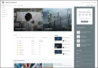 项目网站模板的图像