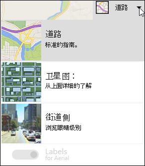 Bing 地图 Web 部件图类型