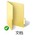 OneDrive 绿色同步图标重叠