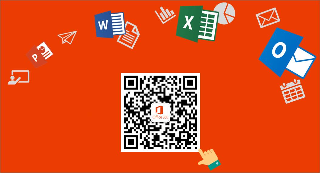扫描此 QR 代码以按照我们 WeChat 上