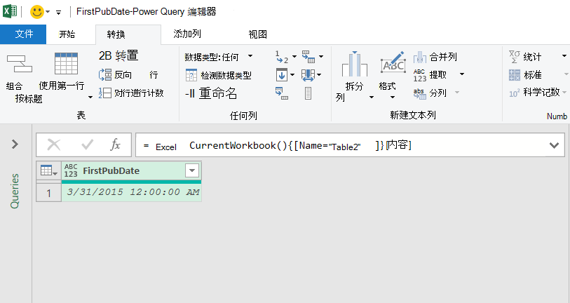 Power Query 编辑器中加载的 Excel 表格数据