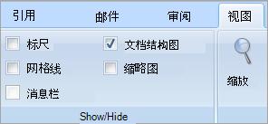 文档结构图复选框