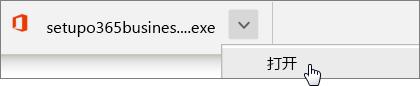 员工快速入门:Chrome 下载