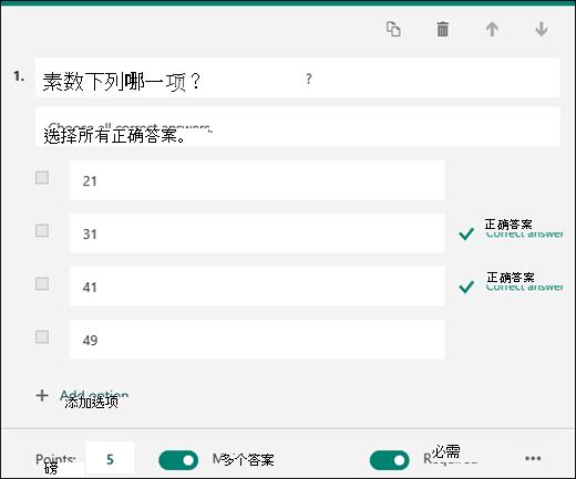 显示了选项并标记了正确答案的测验问题。