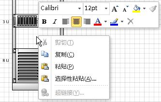 右键单击将复制的形状粘贴到点击位置。