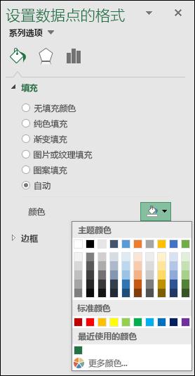用于类别图表的 Excel 地图图表颜色选项