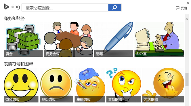 Web 图像的示例