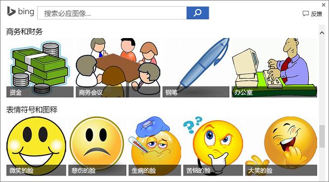 Web 图像示例