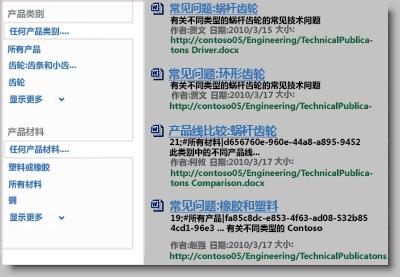 精简面板显示可用于筛选搜索结果的元数据。