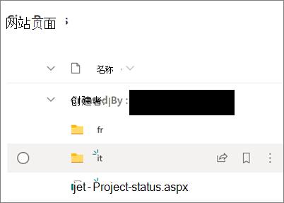 翻译文件夹