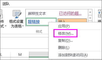 字体库中的超链接样式