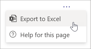 """在报告中,从""""更多选项""""下拉列表中选择""""导出到 Excel"""""""