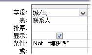 """要排除字词或短语,在要排除的字词或短语前面使用 """"Not"""" 条件。"""