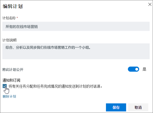 ClickSend 通知,以获取有关任务分配和任务完成电子邮件
