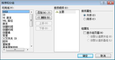 在 SharePoint Designer 2010 中打开网站