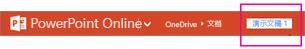 在橙色的上栏中重命名文件