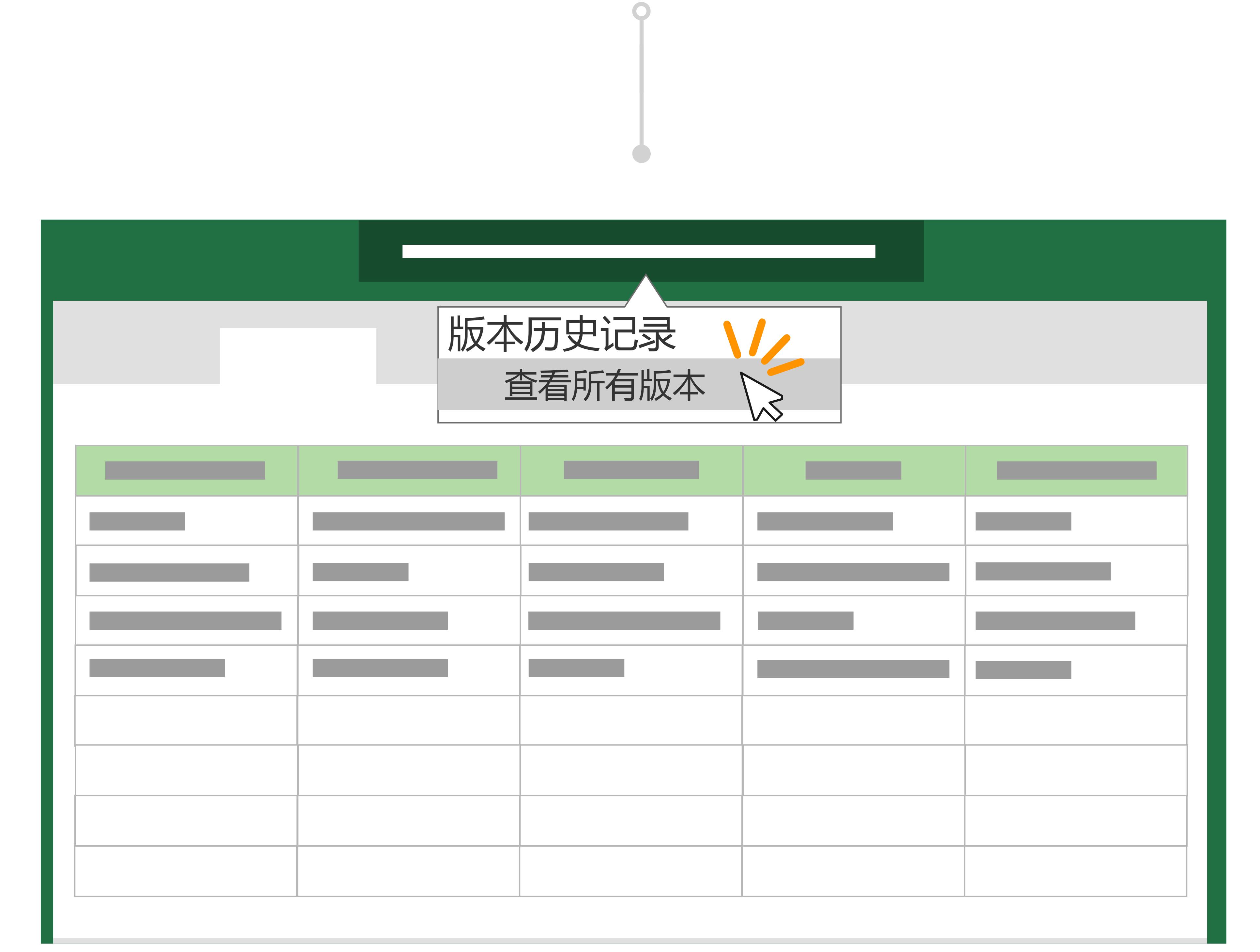 使用版本历史记录以返回到上一个版本的文件。